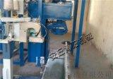 陝西粉煤灰包裝機、自動包裝碼垛機供應商