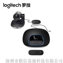 罗技CC3500e 4K高清直播带麦克风网络摄像头