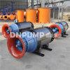 移动泵站临时排水--350QZB潜水轴流泵雪橇泵