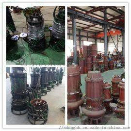 耐磨潜水清淤泵 电动砂浆泵 耐磨抽沙泵
