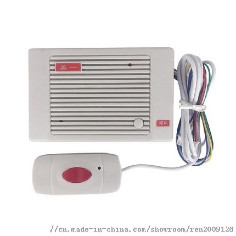 美一有線呼叫器對講分機 病房牀頭專用匯流排制分機 醫護有線對講系統 醫院療養院養老院家用牀頭呼叫器