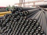 厂家直销聚氨酯供暖保温管,预制聚氨酯供暖保温管