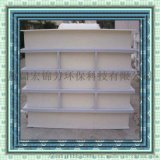 化工设备方箱 电镀方箱 塑料方箱