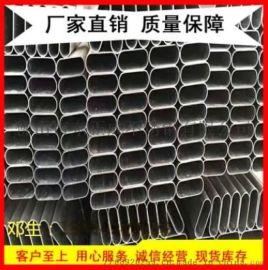 佛山不锈钢异型管厂家直销,不锈钢椭圆管规格齐全