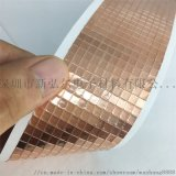 純銅雙面導電銅箔膠帶 導電膠帶遮罩膠帶