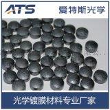 廠家生產 二氧化鈦 二氧化鈦壓片 高純光學鍍膜材料
