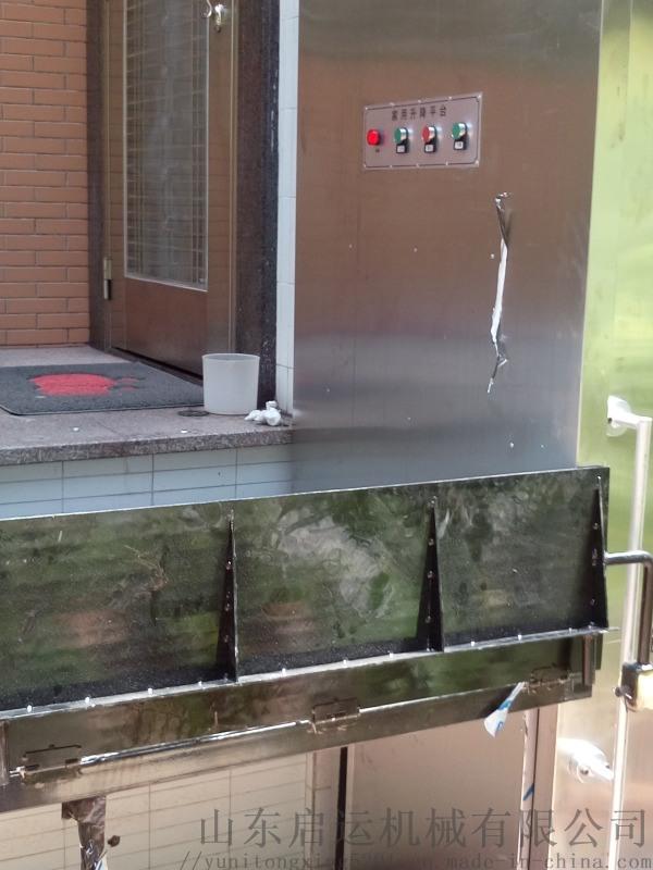 鋼化玻璃家用觀光電梯武漢市啓運無障礙輪椅升降機