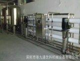 飲用水水處理設備,原水水處理設備廠家