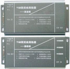 VGA双绞线传输器(Kylines VGA300)+音频