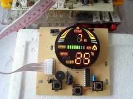 即热式电热水器控制板