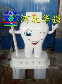 厂家定玻璃钢牙科口腔门口迎宾卡通牙齿雕塑树脂牙科医院迎宾摆件