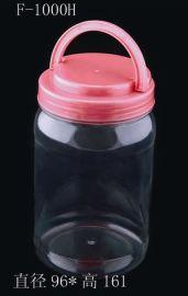食品PET塑料瓶(F-1000H)