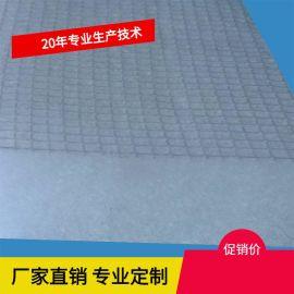 厂家直销 高效过滤棉 空气 初效 空调袋试过滤器 中效过滤棉水族