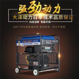 190a柴油发电电焊机工程管道用