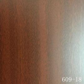 來樣定制木紋紙三聚 胺浸漬紙貼面紙 地板耐磨紙