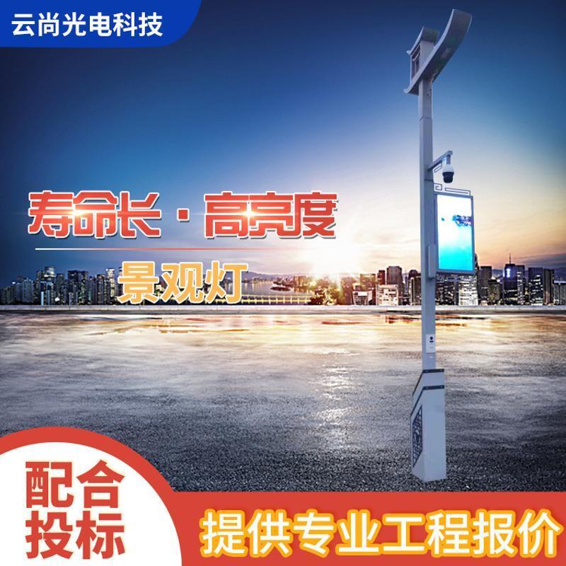 5G多功能城市智慧路灯景观LED屏充电桩WIFI