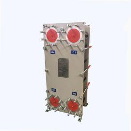 液压系统润滑油冷却器 板式换热器