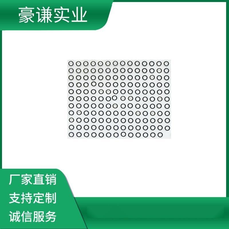 手機筆記本電腦高透光率、97%透光率鏡片、IR半透深圳廠家定製