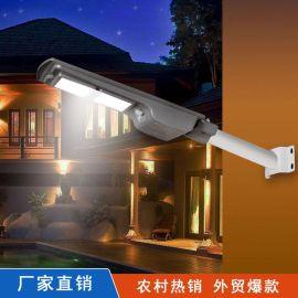 廠家直銷一體化太陽能路燈智慧人體感應太陽能壁燈農村LED庭院燈