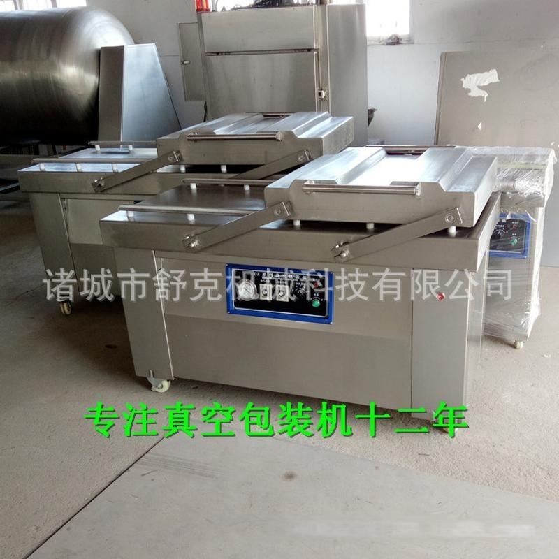卤汁豆腐干真空包装机舒克小零食真空封口充氮气设备诸城舒克机械
