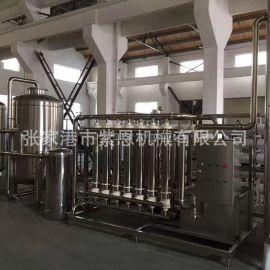 工业水处理设备,大型工业水处理设备定制,水处理设备生产厂家