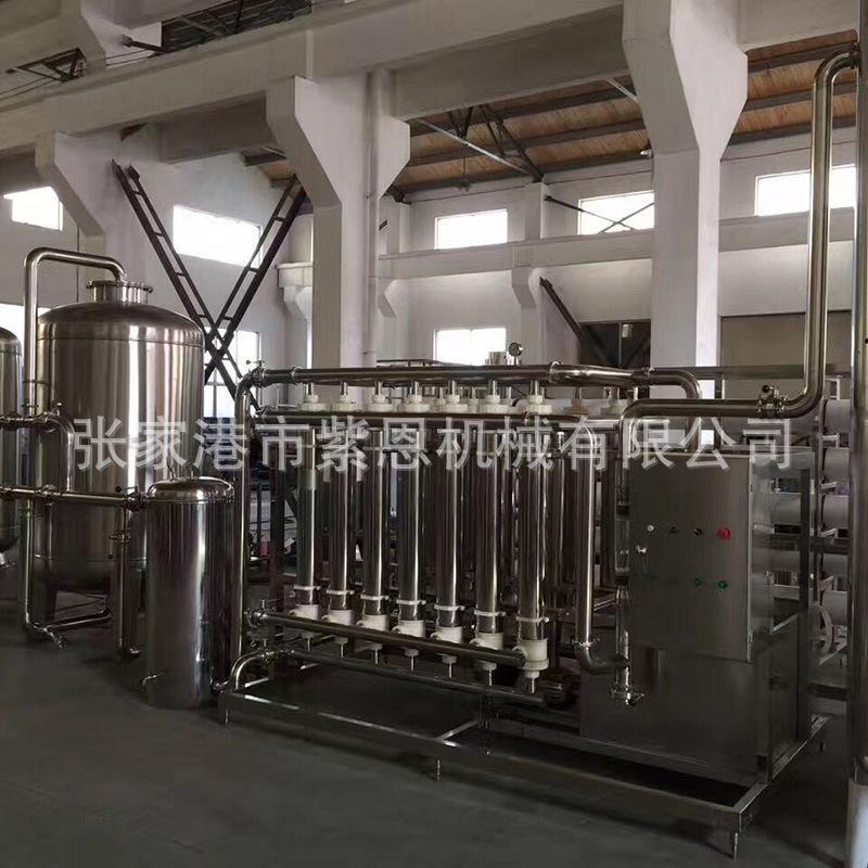 工业水处理设备 大型工业水处理设备定制