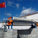 迪博压滤机厂家供应矿山污水处理设备 矿山防爆压滤机
