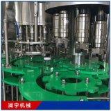廠家現貨飲料果汁自動灌裝機灌裝機 三合一灌裝設備生產線