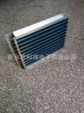 空調用蒸發器,冷凝器是銅管鋁翅片