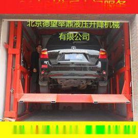 汽车旋转舞台升降机,4S各类汽车服务升降平台,液压升降机