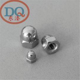 304不锈钢盖型/形螺母/带帽螺帽/装饰螺丝 m/M3 4 5 6 8 -20