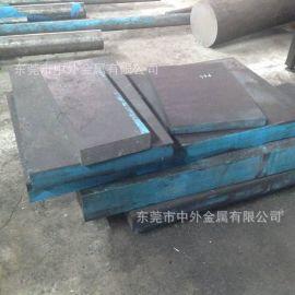 奥国百禄M330VMR塑胶模具钢 M330VMR材料 M330VMR钢材
