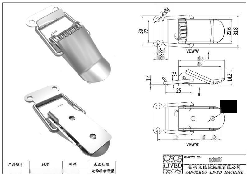 廠家直銷QF-639\304不鏽鋼車廂專用廂扣(圖)