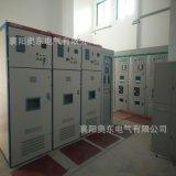 高壓固態軟啓動櫃 開關櫃並使用的軟啓動櫃