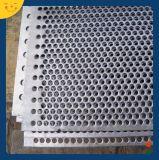 鐵板圓孔衝孔網 金屬衝孔板  圓孔網