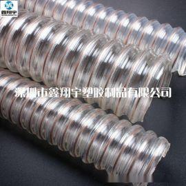 3寸PCB日立钻孔机吸尘管,耐磨工业吸尘软管,深圳耐磨钢丝管厂家