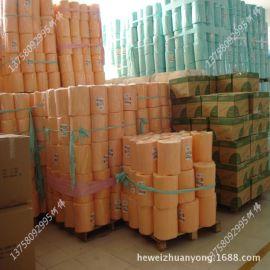 供应多种出口清洁抹布_点塑水刺无纺布无纺布直接生产厂家