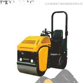 液压转向重量920KgRWYL42AC路得威压路机厂家美国轻载型变量柱塞泵,美国液压马达双驱行走小型压路机价格可议