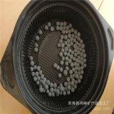 供應優質電氣石鹼性陶瓷球  水處理託瑪琳活水球