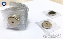 供应圆形磁扣 18*2加强磁扣 羽绒服磁扣 大衣辅料 PVC隐形磁扣