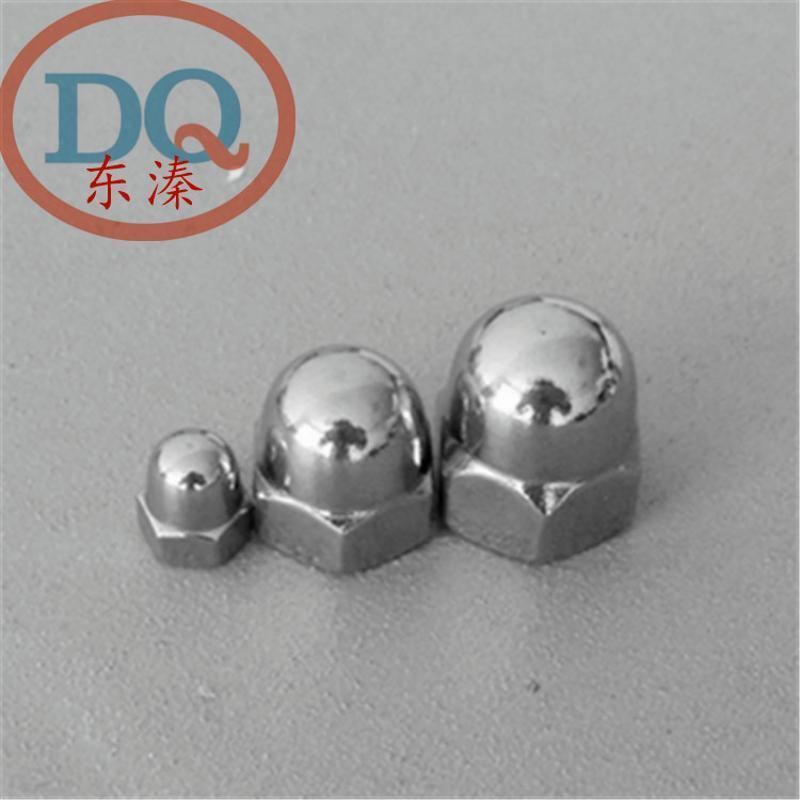 316不锈钢盖型/带帽螺母/圆帽/螺丝/装饰螺母M/m3--30