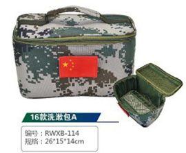 廠家直銷 數碼迷彩野外軍迷裝備用品 迷彩洗漱包內務迷彩收納包