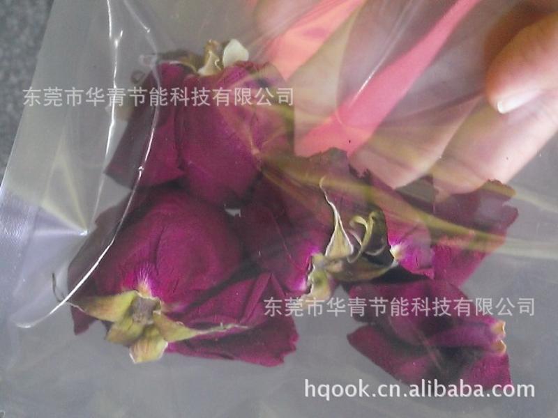 玫瑰花低温烘干机 微波真空烘干机 小型花茶加工 微波烘干设备