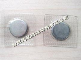 供應隱形磁扣 防水磁扣 釹鐵硼強磁鐵紐扣 PVC壓膜磁扣 環保磁扣