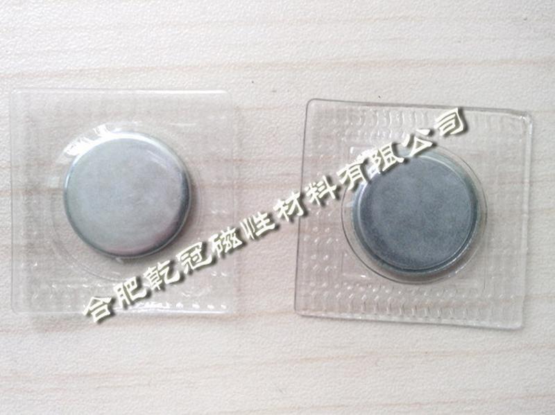 供應隱形磁扣 防水磁扣 釹鐵硼強磁鐵鈕釦 PVC壓膜磁扣 環保磁扣