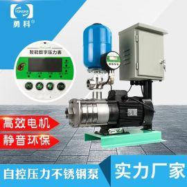 恒压供水 无塔供水设备 家用自动无塔供水器
