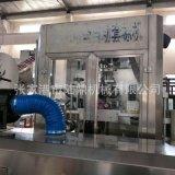 全自動套標機陸鼎飲料套標機PVC標簽收縮設備