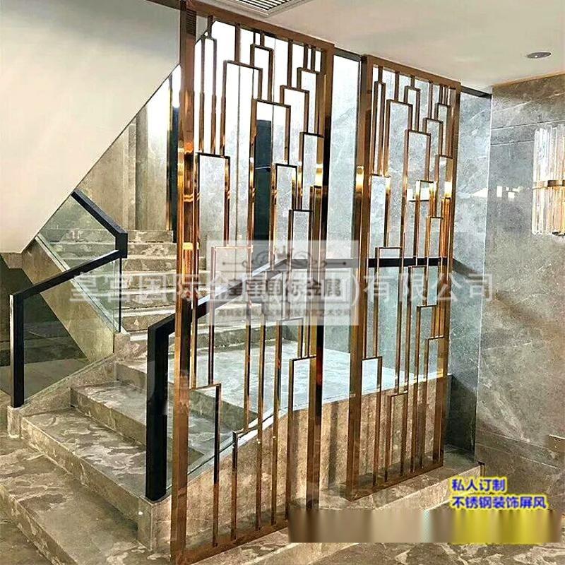 不锈钢镂空隔断 办公室客厅酒店活动式装饰屏风加工