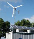 1kW小型家用風力發電機