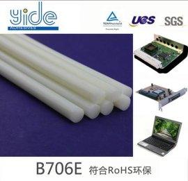 耐高温电子行业白色热熔胶棒